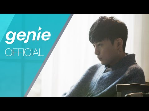 김우주 Kim Woo Joo - 퇴근길 Separate Ways Official M/V