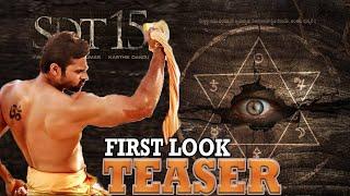Sai Dharam Tej 15 first look teaser..