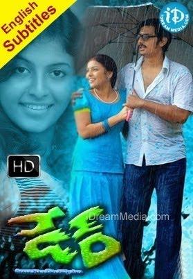 dare telugu movie online watch telugu free online movies