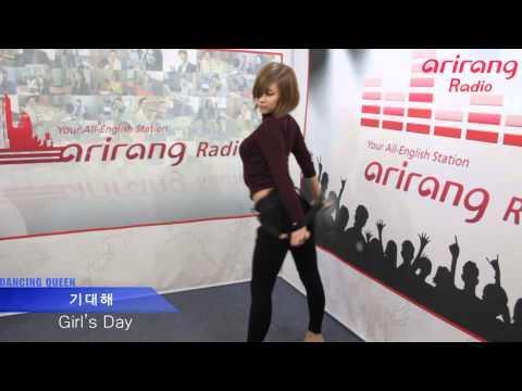 [K-Poppin'- Dancing Queen]  [Stephanie] - Kara - Mr., Girl's Day - 기대해