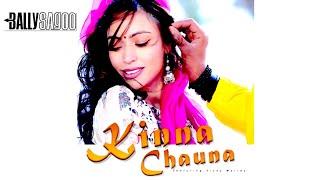 Kinna Chauna – Vicky Marley Ft Bally Sagoo Video HD
