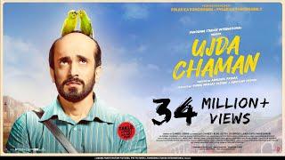 Ujda Chaman 2019 Movie Trailer