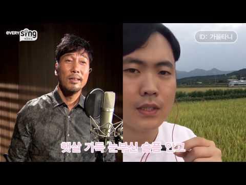 [everysing] 가로수 그늘 아래 서면_판듀ver.