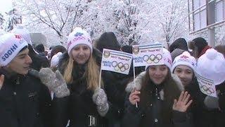 Нальчик: эстафета Олимпийского огня