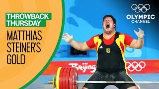 Matthias Steiner Shares his Emotional Beijing 2008 Weightlifting Gold | Olympic Rewind
