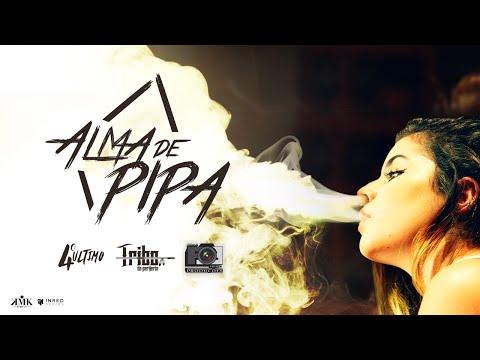 Tribo da Periferia - Alma de Pipa (Official Music Video)