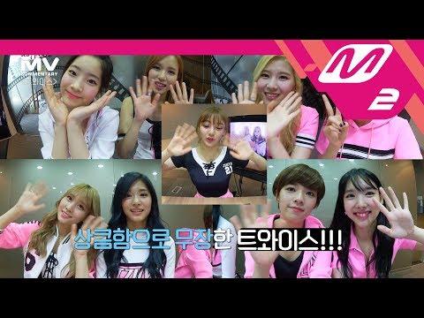 [MV Commentary] TWICE(트와이스) - CHEER UP 뮤비코멘터리