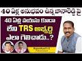 Why Jana Reddy Lost in Nagarjuna Sagar By-Election 2021 || Political Analyst Rajanikanth Errabelly
