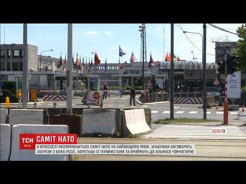 На саміті НАТО очікують, що Трамп прояснить свою позицію щодо Альянсу