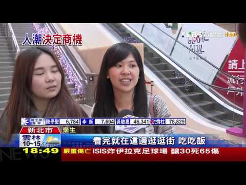 【TVBS】板橋車站拚活化!媲美北車 月破百萬人造訪