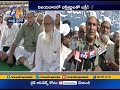 MP Kesineni Nani Attends Bakrid Celebration In Vijayawada