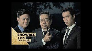 Người Phán Xử: Ông trùm Phan Quân sẽ giết con trai rơi Lê Thành? | Showbiz 101 | VIEW TV-VTC8