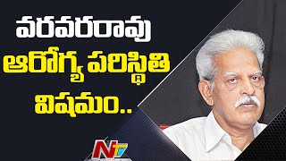 Activist Varavara Rao health condition serious, shifted to..