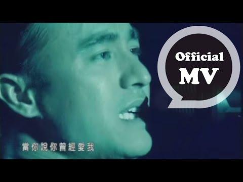 動力火車 Power Station  [最後一種快樂] Official MV