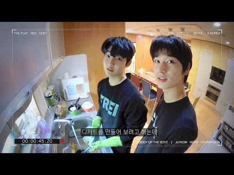 [덥:플레이(THE PLAY)] THE BOYZ House SP EP.1 - KITCHEN