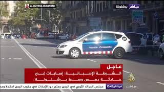 حادث برشلونة     -