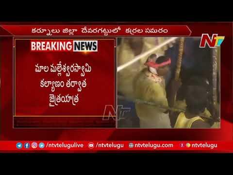 60 injured in Devaragattu Bunni festival clashes