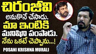 Posani Krishna Murali about CM Jagan, Chiranjeevi..