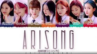 CIGNATURE - 'ARISONG' (아리송) Lyrics [Color Coded_Han_Rom_Eng]