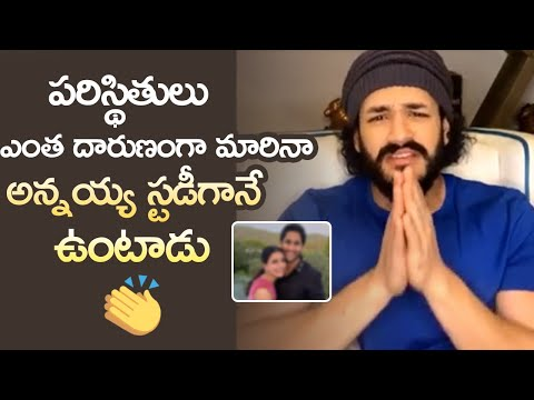 Akhil superb words while answering question on his brother Naga Chaitanya