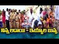 నిన్న లడాయి - ఇయ్యాల బువ్వ | TRS MLA Shankar Naik | V6 Teenmaar News