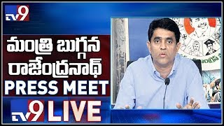 Buggana Rajendranath Press Meet LIVE..