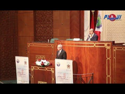 المنتدى البرلماني الاقتصادي الافريقي العربي يلتئم بالرباط