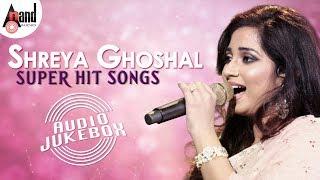 Shreya Ghoshal Super Hits | New Kannada Selected Audio Jukebox 2018 | New Kannada Seleted Hits