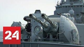 Tàu chiến Nga-Mỹ chạm trán trên biển Hoa Đông