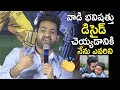 Jr NTR on Success and Failure, his son's Future