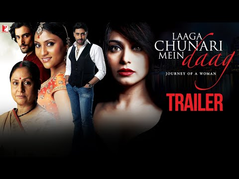 Laaga Chunari Mein Daag: Journey of a Woman'
