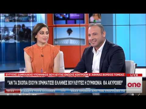 Ευτύχης Δαμηλάκης / One Direct / 17-6-2019