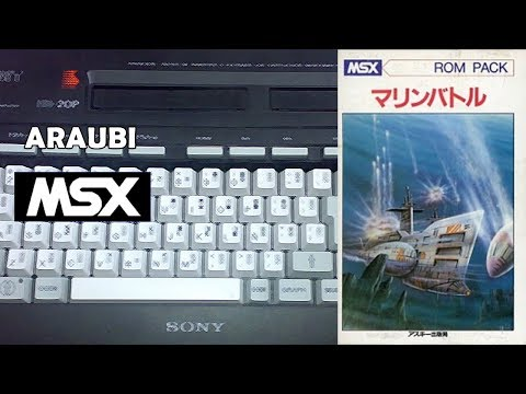 Marine Battle (ASCII, 1983) MSX [497] Walkthrough Comentado