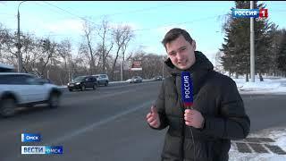 Сегодня в Омске произошло сразу несколько серьёзных ДТП с пострадавшими