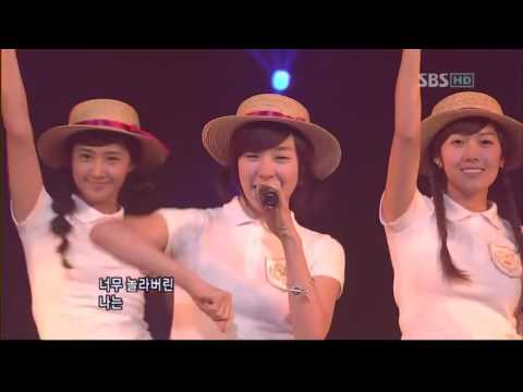 A history of Tiffany (SNSD) Bad singing #3