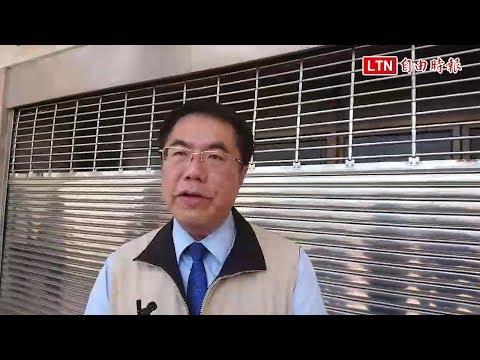 總統初選民進黨籍公職紛表態 台南市長黃偉哲的立場是…