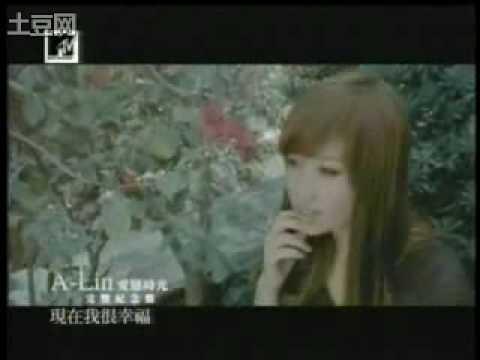 A-Lin 《以前以後》愛戀時光完整紀念盤 發行TVC