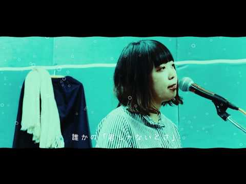 meh meh white sheeps「melonsoda fish」MV