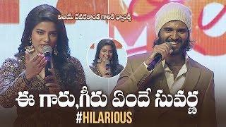 Vijay makes fun of Aishwarya at World Famous Lover pre-rel..