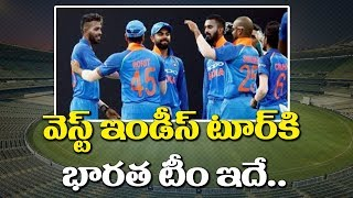 India West Indies Tour : BCCI Announces Indian Cricket Team For West Indies Series