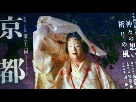 現代能歌劇「夕顔」3―グループ「蒼」ライブ―