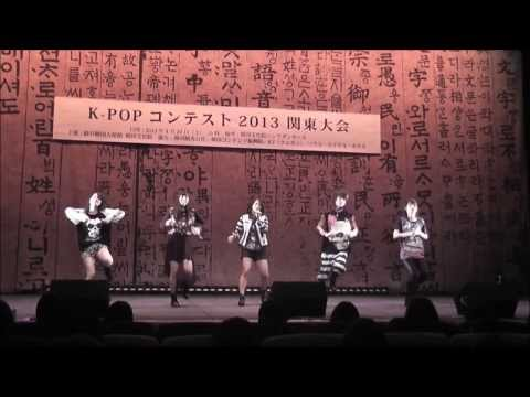 K-POP コンテスト 2013 Electric Shock By Dazzling