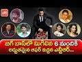 Jr NTR to Give  'Bigg Surprise' to Bigg Boss Remaining 6 Contestants