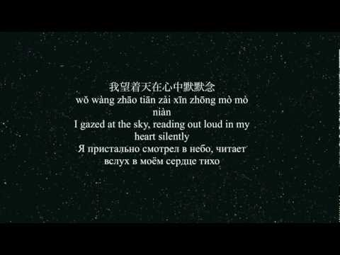 都是你 (All is you) - 王光良 (Michael Wong)