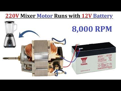 220V Mixer (Universal Motor) runs at 8000 RPM with 12V DC Supply ( UPS Battery ) - DC Motor