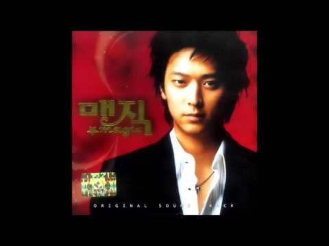 SG워너비 The story (매직 OST) (가사 첨부)