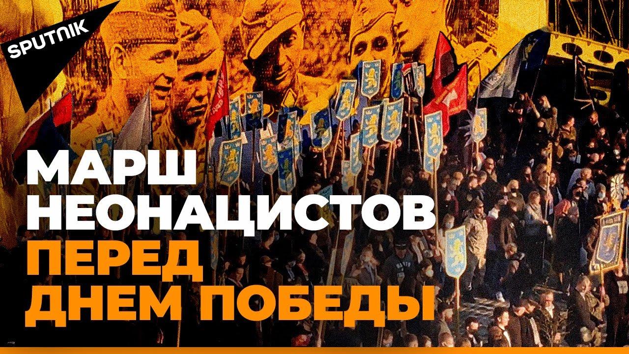 Марш вышиванок и выставка в честь «лесных братьев». Что еще придумают нацисты к 9 Мая?