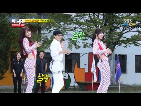 SBS [런닝맨] - 아이돌의 제왕 Girl's Day(유라,민아) Cut