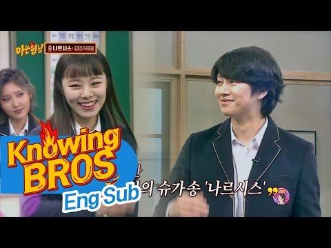 '음원 깡패' 휘인(Whe Ein)&희철(Hee Chul) '나르시스'♪ 첫 무대! '눈빛 교환' (뭐냐 둘이~) 아는 형님(Knowing bros) 55회