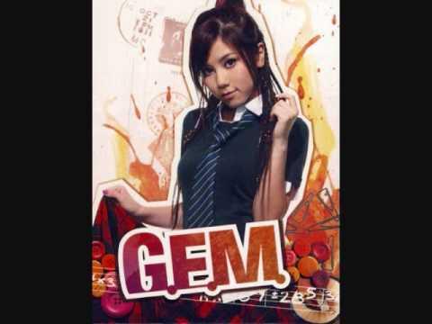 鄧紫棋 G.E.M. Tang - 我不懂愛  G.E.M newest song I Don't Know How To Love